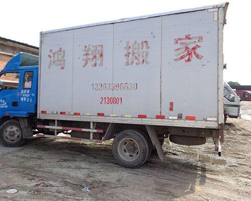 搬家装箱有哪些要点,家具拆卸安装有哪些保护方法?